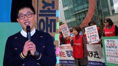 """""""국가 혼란 부추기는 김제동 퇴출해주세요"""" 청원글 화제 #korea #insight"""