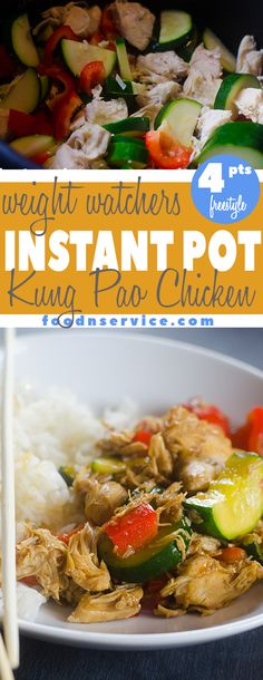 My Instant Pot Kung Pao Chicken is going to be your favorite new recipe to put on your list of chicken pressure cooker recipes! I love that it only has 4 FreeStyle Weight Watchers points! You can eat the Kung Pao Chicken with or without rice to keep your WW Freestyle points down even lower.