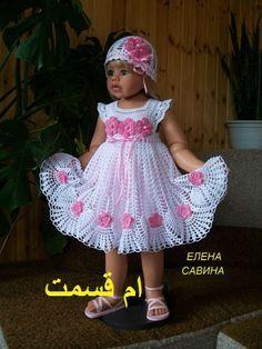 Croche pro Bebe: Pap vestidinho em croche