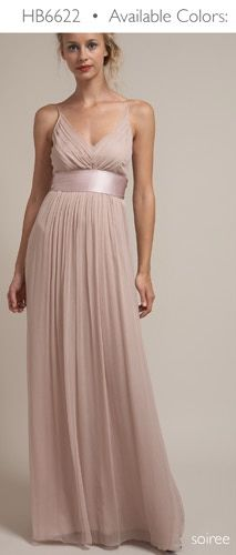 My bridesmaids dresses - Saja brand, style # HB 6622, in color Soiree (nude champagne)