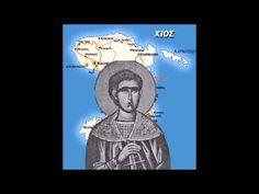 31 Οκτωβρίου: Άγιος Νικόλαος από τη Χίο ο Νεομάρτυρας - Ο Βίος - YouTube Female, Youtube, Art, Art Background, Kunst, Performing Arts, Youtubers, Youtube Movies, Art Education Resources