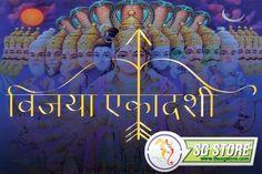 Blog - vijaya_ekadashi