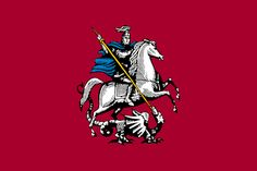 Moscow, Russia | 59 Interesting City Flags, From Best To Worst