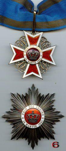 Орден Короны Румынии 2 класс.