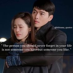 Korean Drama Quotes, Korean Drama Movies, Drama Words, K Quotes, Weightlifting Fairy, Hyun Bin, Beautiful Lines, Picture Quotes, Self Love