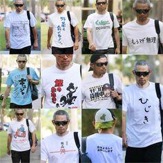 """うみちゃん on Twitter: """"イチローのおもしろTシャツ集めてみた。… """" Japanese Funny, Happy Design, Funny People, Make You Smile, T Shirts For Women, Celebrities, Tees, Clothes, Kitsch"""