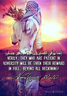 Al-Qur'an  - القرآن