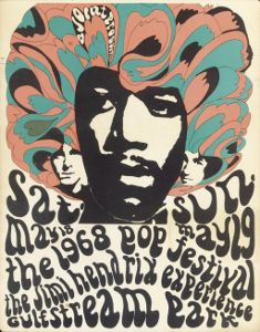 Rare psychedelic 1968 concert poster for the Jimi Hendrix Experience.