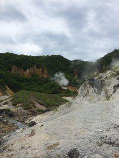 地獄谷、登別、北海道