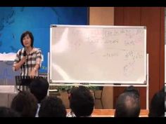 김미진 간사의 재정강의 7강 / 광주 성은교회 (2013.08.06)