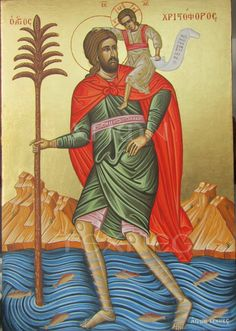 Christopher - Carrying baby Jesus across a river Religious Images, Religious Art, Saint Christopher, Byzantine Art, Catholic Prayers, Orthodox Icons, Illuminated Manuscript, Antique Art, Cartoon