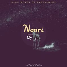 Deep quotes about love in urdu sad romantic people life quotes deep Unusual Words, Weird Words, Rare Words, Unique Words, Beautiful Words, Cool Words, Urdu Words With Meaning, Urdu Love Words, Hindi Words