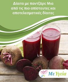 A Beetroot Diet: One of the Most Incredible and Effective Diets Do you like beetroot? Some people love it whilst others hate it. If you love it, a beetroot diet is fantastic for losing weight. Start Losing Weight, Nutrition, Beetroot, Loose Weight, Paleo Diet, The Cure, Health Fitness, The Incredibles, Weight Loss
