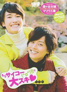 Awwwwww ! Fujigaya and Marius (From Sexy Zone <3)