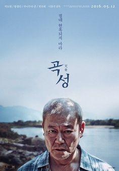 kokseong / 哭声/コクソン 公開日:2017年03月11日(金) 原題:The Wailing 製作国:韓国 監督・脚本:ナ・ホンジン 出演:クァク・ドウォン、ファン・ジョンミン、國村隼、チョン・ウヒ