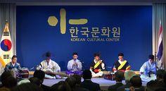 Serviço de Cultura e Informação Coreana promove conferências sobre onda Hallyu