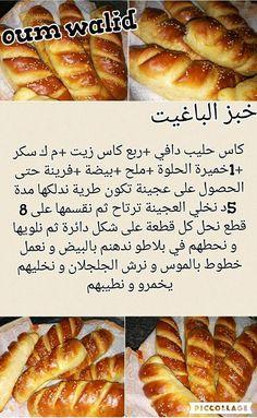 Good Food, Yummy Food, Tasty, Tunisian Food, Algerian Recipes, Bread Shaping, Arabian Food, Cookout Food, Arabic Sweets