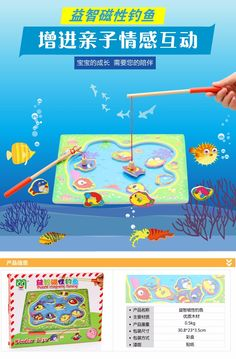 Childrens educational Magnetic Fishing Game Ocean Fishing parent-child interactive games wooden toys Jigsaw Puzzle Board Toys
