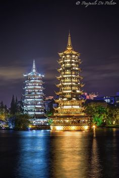 Sun and Moon Pagodas of Guilin, China.