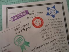 Hebrew, Yiddish, and all Limudei Kodesh teachers - here are your Jewish teacher's reward stamps! www.shalomstamps.com