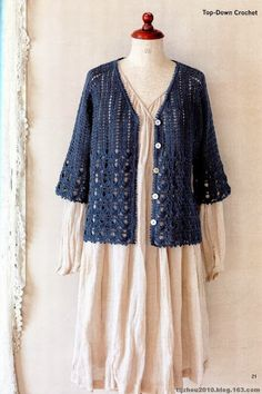 Ivelise Hand Made: In Beautiful Crochet Cardigan Top Down Filet Crochet, Crochet Coat, Crochet Jacket, Crochet Cardigan, Crochet Clothes, Irish Crochet, Crochet World, Irish Lace, Clothes Crafts