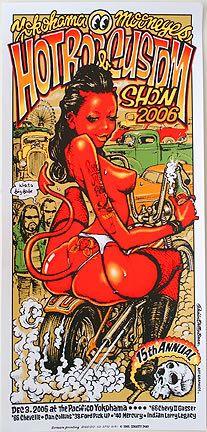 Rockin JellyBean Mooneyes Japan 2006 Silkscreen Car Show Poster