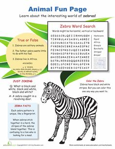 Worksheets: Fun with Zebras