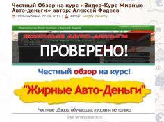 proinbiz.ru 179337