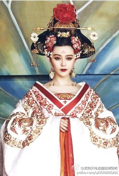 W u X i a — The Empress of China 武则天 Wu Zetian Fan Bing Bing ...