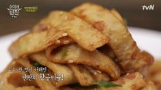 Korean Food, Apple Pie, French Toast, Cooking, Breakfast, Desserts, Foods, Food Food, Kitchen