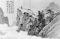 Poet on a Mountaintop - Shen Zhou - - Ming Dynasty 1500