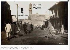 1930 Al-Rasheed Street, Baghdad Baghdad, Middle East, Mount Rushmore, Sunrise, Nostalgia, History, Country, Street, Travel
