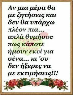 Facebook Humor, Loving U, True Words, Quotes, Quotations, Quote, Shut Up Quotes, Shut Up Quotes, True Sayings