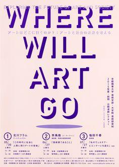 Where Will Art Go - Yuma Harada (UMA/Design Farm)