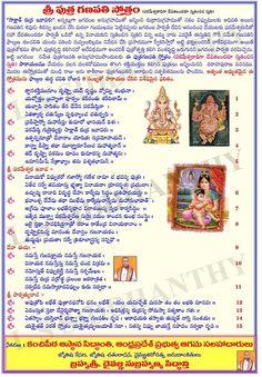 Vedic Mantras, Hindu Mantras, Lord Durga, Hindu Vedas, Family Rules Sign, Hindu Quotes, Bhakti Song, Hindu Statues, Sanskrit Mantra