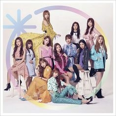 Suki to Iwasetai Wiz*one K Pop, Fandom, Yu Jin, Japanese Girl Group, Album Songs, One Image, First Baby, The Wiz, First Photo