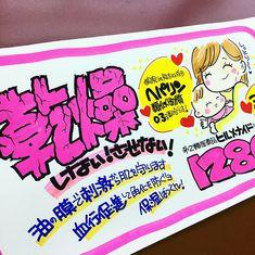 Japan Style, Pop Design, Markers, Basket, Graphics, Handmade, Sharpies, Hand Made, Graphic Design