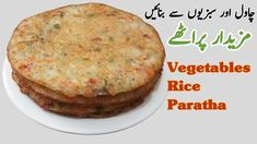 Rice Vegetable Paratha   Rice Paratha Recipe in Urdu/ Hindi   Rice Parat... Paratha Recipes, Vegetable Rice, Indian Dishes, Baked Potato, Delish, Vegetables, Ethnic Recipes, Food, India Food