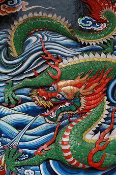 Chinese Dragon Eye Illustration, Illustrations, Japanese Dragon, Japanese Art, Chinese Culture, Chinese Art, China, Types Of Dragons, Vietnam