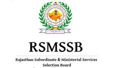 RSMSSB Recruitment for Lab technician, Opthalmic Assistant, Radiographer Assistant, Dental technician vacancy-Recent government Jobs