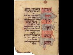 The Mystery of the Haggadah