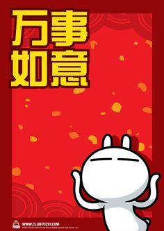 Tuzki Lunar New Year eCards 04