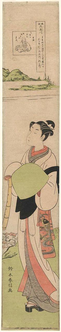 Harunobu Suzuki / Koya no Tamagawa