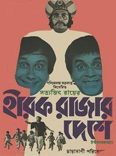 Hirak Rajar Deshe Bengali Movie Online - Rabi Ghosh, Utpal Dutt, Santosh Dutta, Ajoy Banerjee, Kamu Mukherjee and Tarun Mitra. Directed by Satyajit Ray. Music by Satyajit Ray. 1980 [U]
