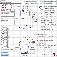 On this site is translation from Russian to English for crochet and knitting stitches Knitting Basics, Knitting Charts, Knitting Stitches, Knitting Designs, Baby Knitting, Diy Crafts Knitting, Creative Knitting, Knitting Projects, Baby Dress Tutorials