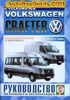 Download free toyota 1az fe 2az fe 1az fse repair manual download free volkswagen crafter 2006 repair manual image by autorepguide fandeluxe Image collections