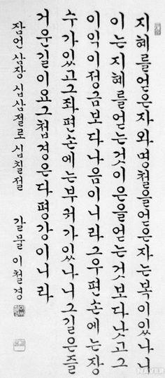 t115A w1 신혜정 09