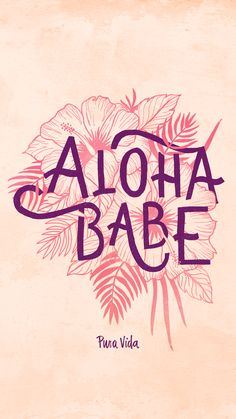 The Pura Vida Bracelets Blog - Beach Babe Digi Downloads
