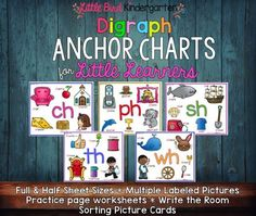 You will love these! They are so handy, hands-on, and kid friendly for teaching those tricky digraphs! (ch-ph-sh-th-wh) Phonemic awareness is foundational for little learners, I explain to kids that digraphs are when two letters work together to make one