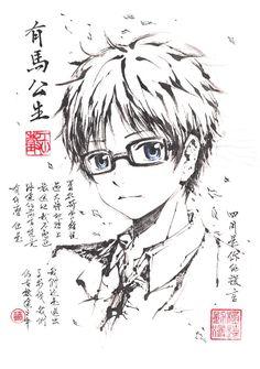 Pixiv Shigatsu wa Kimi no Uso Kousei Arima Manga Anime, All Anime, Me Me Me Anime, Anime Art, Hikaru Nara, Miyazono Kaori, Your Lie In April, Anime Sketch, You Lied